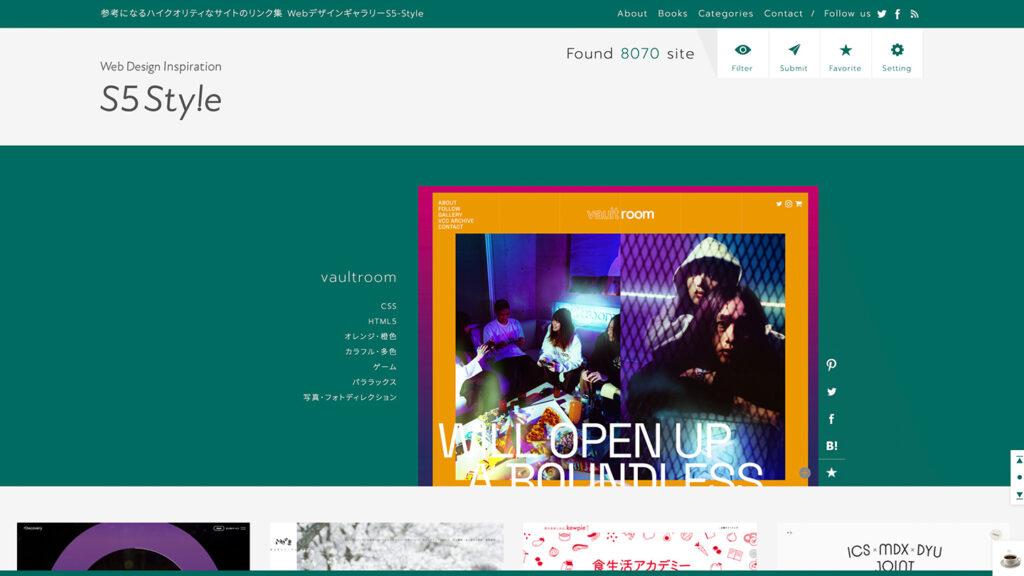 【2021年版】Webデザインの参考になるギャラリーサイト